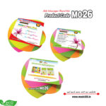 M026-Eco-Friendly-Cube Color-Sticky-Note-Pad-music555-manufacturing-mumbai