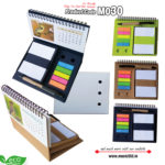 M030-Eco-Friendly-Foldable-Calendar-D-Sticky-Note-Pad-music555-manufacturing-mumbai