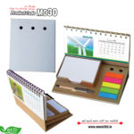 M030-Eco-Friendly-Foldable-Calendar-with-Sticky-Note-Pad-music555-manufacturing-mumbai