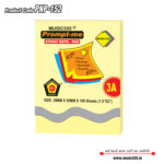 1-5×2-Prompt-Me-Sticky-Note-Pad-Bharani-Industriesr-music555-manufacturing-mumbai