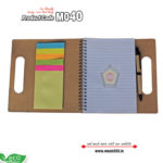 M040-Eco-Friendly-Sticky-Note-pad-Dairy-music555-manufacturing-mumbai4