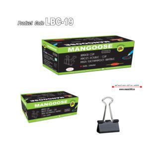 Mangoose-19mm144-Binder-Clip-music555-manufacturing