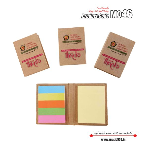 M046-Brown Printed Eco-Friendly Sticky Note